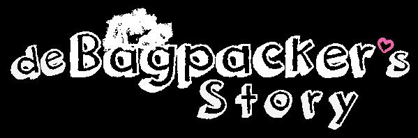 debagpacker2016-logo